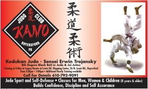 coupon_judosm